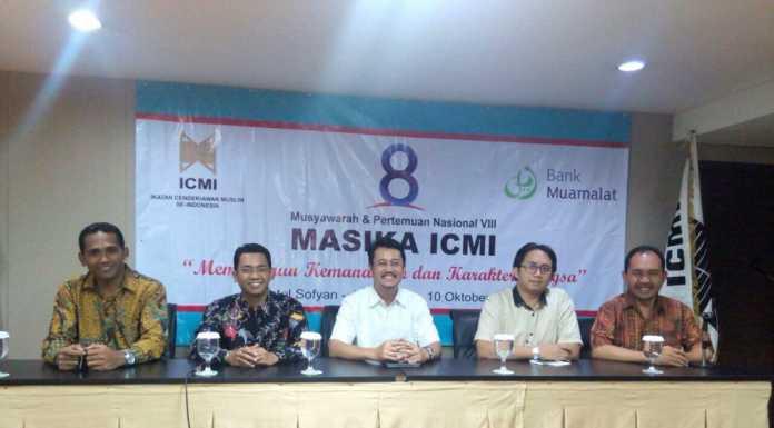 DEMA FTK UIN Alauddin Bersama Pengurus Nasional MASIKA ICMI Persiapkan Panel Ilmuwan Muda ICEE